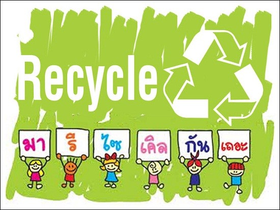 3recycle