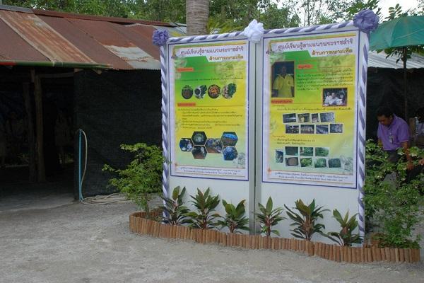 pikulthongpay