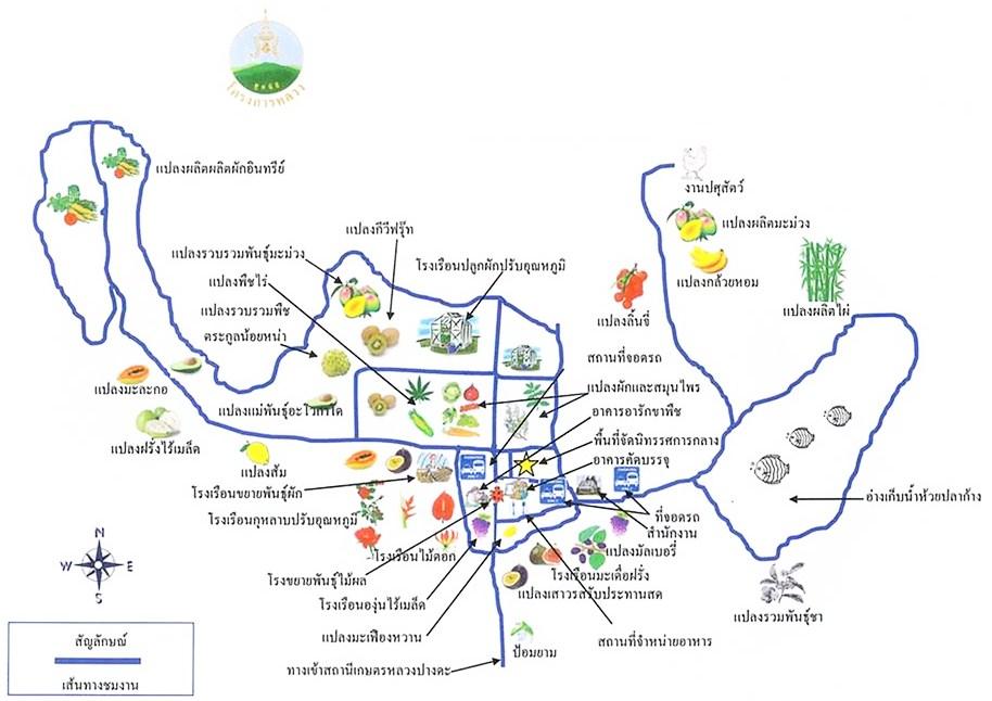 pangdha-map