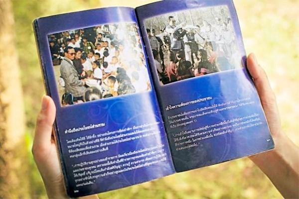 wichaitairahunbook